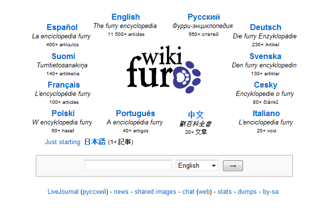 File:Wikifur com 17 jun.png