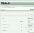 Furry.ru 1 december.png