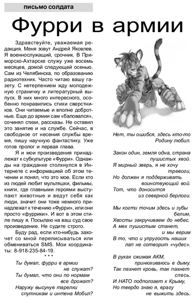 File:Publication in Russian media2.png