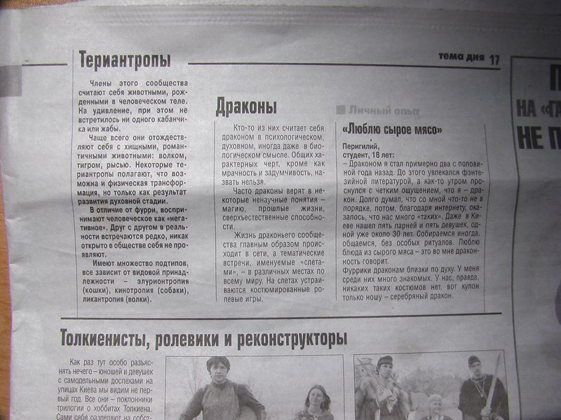 File:Publication in Russian media0.jpg