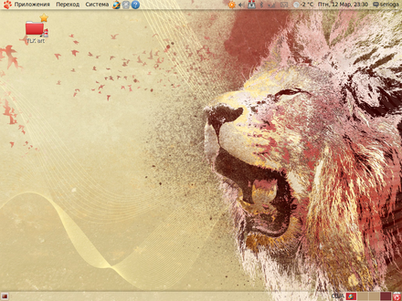 Ubuntu Furry Remix desktop 2 RU.png