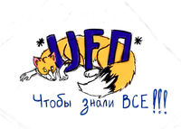 Logo of United Furry Prosvescheneie.jpg