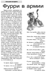 Publication in Russian media2.png