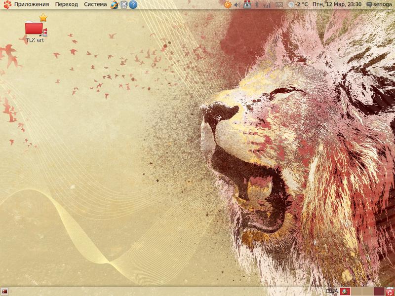 Ubuntu Furry Remix — ВикиФур, русскоязычная фурри-энциклопедия