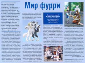 Publication in Russian media04-06-2009.png